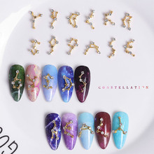 12 constellations Designs Nail Art Sticker Mixed Set alloy beauty rhinestone  Slider Decals Manicure Decorations Tips