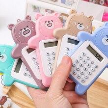Portable Kawaii Mini Calculator Pocket Size 8 Digits Display Cartoon Mini Ultra-thin Button Cute Calculator School Supplies