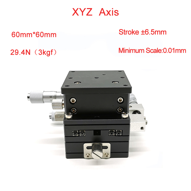 XYZ 3 Axles Double Cross Rail Trimming Station 60x60mm Manual Displacement Platform Linear Stage Sliding Table