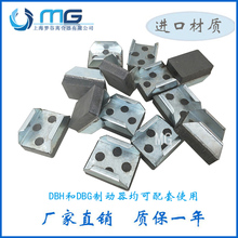 цена на DBG DBH-10/20 Pneumatic Brake Friction Plate Air Pressure Butterfly Clutch Standard Imported Brake Pad