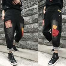 Женские джинсы шаровары лоскутные брюки с перекрестными вставками