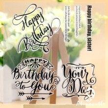 Прозрачные штампы высечки ваш день рождения фотоальбом для скрапбукинга бумага ремесло резиновый ролик прозрачный кремний штамп AlinaCraft