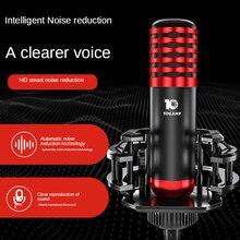 Профессиональный потоковый конденсаторный микрофон для Iphone, ПК, сотового ноутбука, Кардиоидная студийная запись вокала, голосовые перевод...