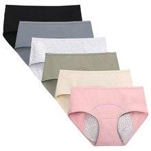 6 Pçs/lote Período Menstrual Calcinhas de Algodão Mulheres Cuecas Lingerie Senhora Sexy Confortável Underwear Fisiológicas À Prova de Fugas
