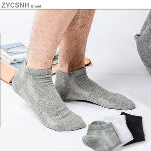 Image 3 - 10 Pairs yüksek kaliteli pamuklu erkek çorabı örgü nefes kısa erkek hediyeler iş eğlence spor erkek ayak bileği çorap artı boyutu 43 46