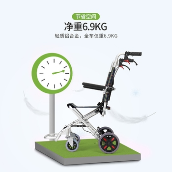 The Elderly Wheelchair Fold Light Travel Exceed Light Children Small-scale Old Age Portable Simple And Easy Fold Wheelbarrow