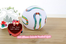 Creative USB Silica Gel Football Small Induction Night Lamp LED Light