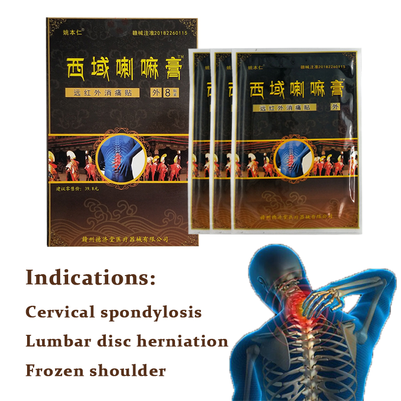 8Pcs/Bag Pain Relief Patch Chinese Tibet Natural Herbal Medical Neck Back Muscle Orthopedic Arthritis Plaster