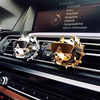 2019 Bulldog zapach odświeżacz powietrza odświeżacz do samochodu dyfuzor pojazdu zapach buldog odświeżacze powietrza tanie i dobre opinie CA361-1 Bulldog Air Fresheners Z tworzywa sztucznego Stałe 0 09kg Bulldog Fragrance