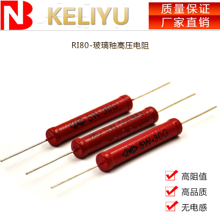 2G Ohm 5/% 5W High Voltage Bar Glass Glaze Film Resistor
