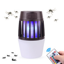 Remote Control Electronic Mosquito Killer Lamp 2 In 1 LED Nigh Light Anti Repellent Fly Bug Zapper Insect Killer Pest Control(China)