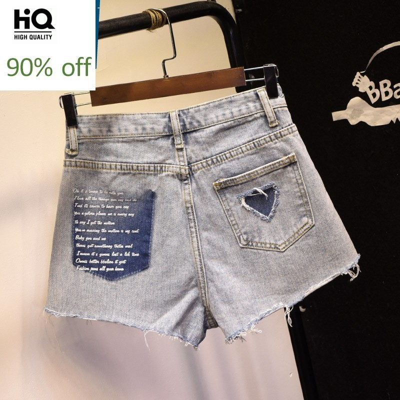 High Street Fashion Panelled Hole Ripped Womens Denim Shorts Vintage Letter Print High Waist Loose Wide Leg Hot Shorts Jeans