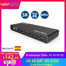محطة إرساء الكمبيوتر المحمول العالمي 5K USB C المزدوج 4K عرض USB 3.0 الفيديو جيجابت إيثرنت HDMI/ديسبلايبورت العمل والدراسة على الانترنت