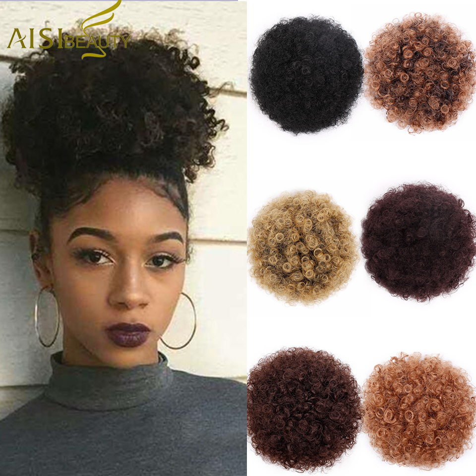 AISIBEAUTY Synthetic Puff Afro Short Kinky Curly Chignon Hair Extensions African American Afro Bun Wrap Drawstring Hairpiece