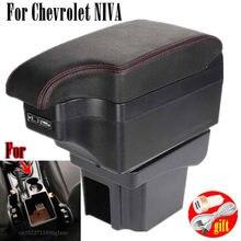 Für Chevrolet NIVA Armlehne Retrofit teile Auto Armlehne box Lagerung box auto Innen zubehör Lade mit USB