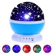 Proyector de luz nocturna giratorio LED, lámpara de proyección maestra estrella del cielo estrellado, luces decoradas para habitación de niños, regalo HOSPORT