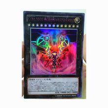 Yu Gi Oh, jeu à collectionner, cartes Anime, chiffre IC1000, Numeronius Numeronia
