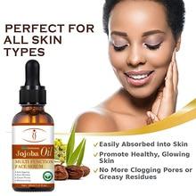 Jojoba Essential Oil Fades Blackheads Repair Facial Massage 30ml Long Lasting 2020
