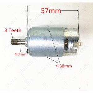 Image 1 - وركس المحرك RS 550VD 6532 H3 RS 550 ل WX390 WU390 WX390.1 WX390.31 WU390.9 WX390.9 20V H3 QN147Y12 الملحقات أداة السلطة أدوات