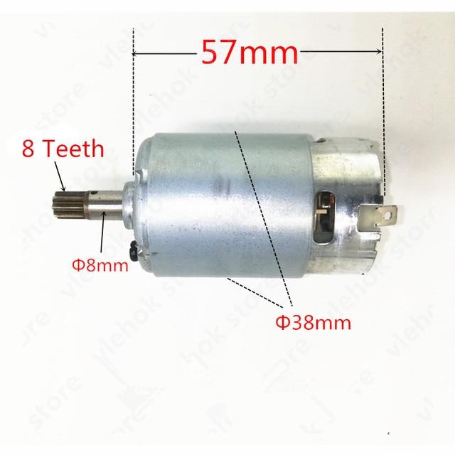 وركس المحرك RS 550VD 6532 H3 RS 550 ل WX390 WU390 WX390.1 WX390.31 WU390.9 WX390.9 20V H3 QN147Y12 الملحقات أداة السلطة أدوات