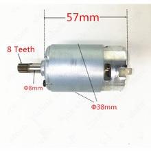 WORX Motor RS 550VD 6532 H3 RS 550 WX390 WU390 WX390.1 WX390.31 WU390.9 WX390.9 20V H3 QN147Y12 Güç Aracı Aksesuarları araçları