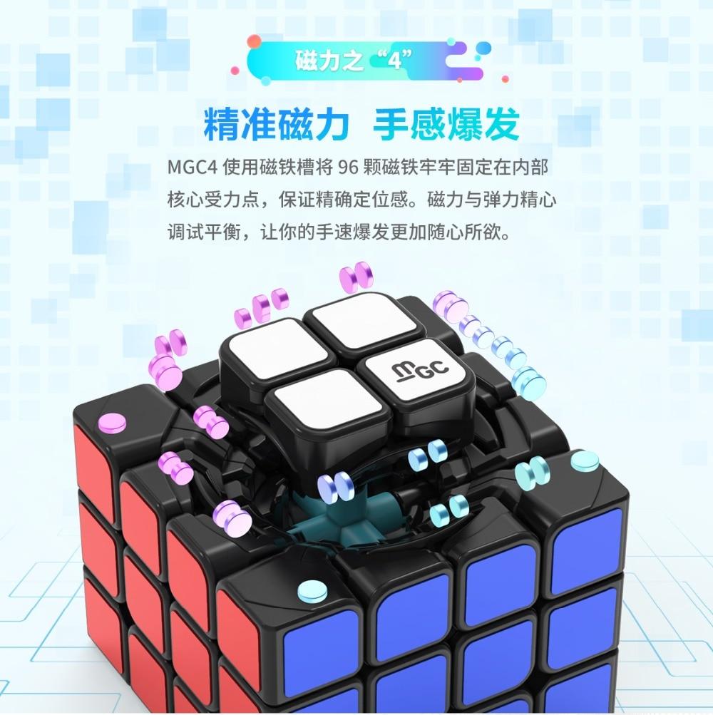 8108-MGC四阶魔方详情图_03