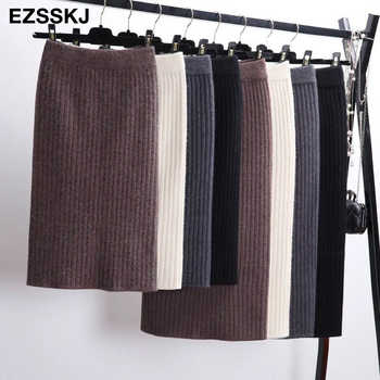 60-80CM Elastic Band Women Skirts Autumn Winter Warm Knitted Straight Skirt Ribbed Ribbed Mid-Long Skirt Black - DISCOUNT ITEM  35% OFF All Category