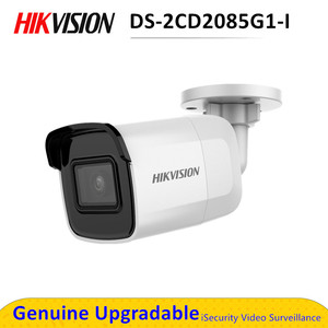 Hikvision DS-2CD2085G1-I replace DS-2CD2085FWD-I 8MP Bullet IP Camera 4K outdoor POE cctv Camera security