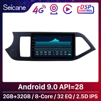 Seicane GPS Radio for 2011-2014 KIA PICANTO Morning Android 9.0 HD Touch Screen Bluetooth Navigation system Mirror link image
