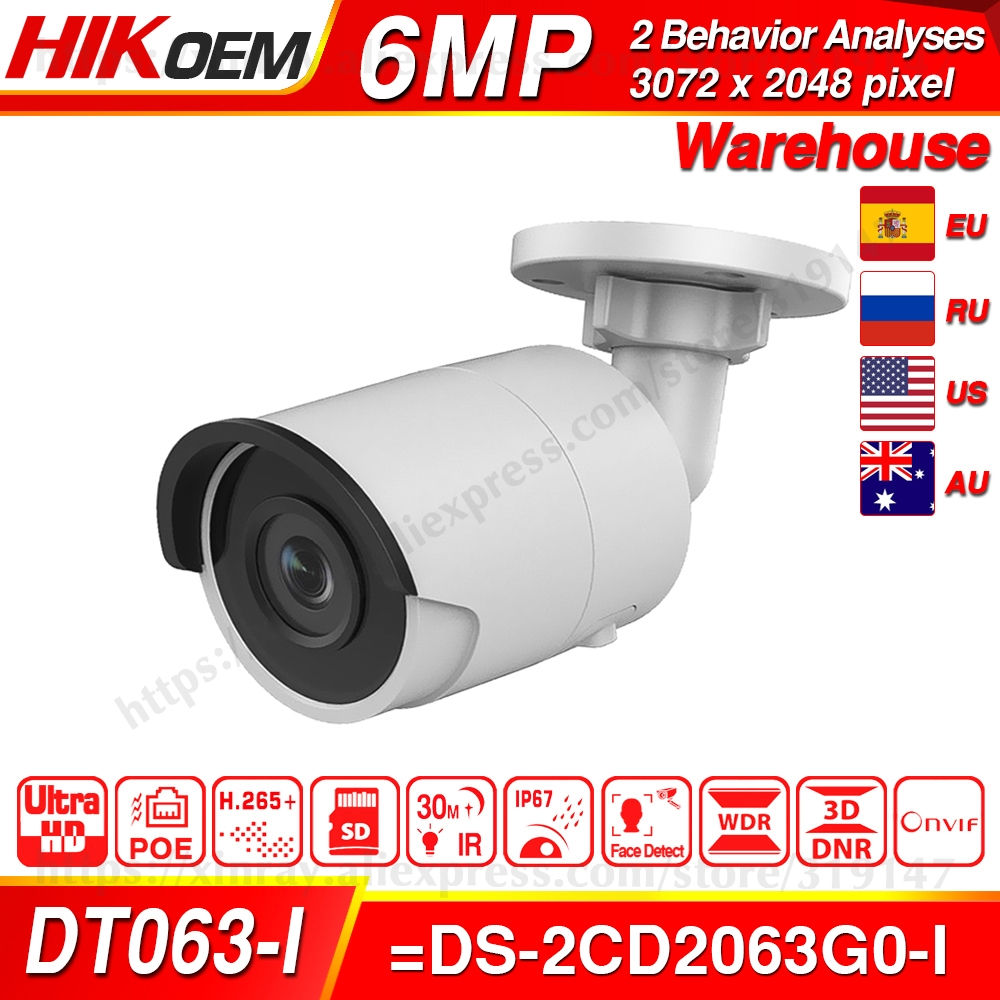 Hikvision OEM 6MP IPC DT063 I OEM From DS 2CD2063G0 I EasyIP 2.0Plus 6MP CCTV Camera IR Bullet Network Face Detect SD Card Slot-in Surveillance Cameras from Security & Protection