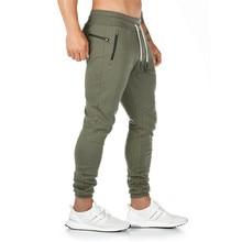Спортивные штаны для фитнеса, мужские спортивные штаны, обтягивающие спортивные штаны, уличные хлопковые спортивные штаны, штаны для бега, тренировочные штаны для бега