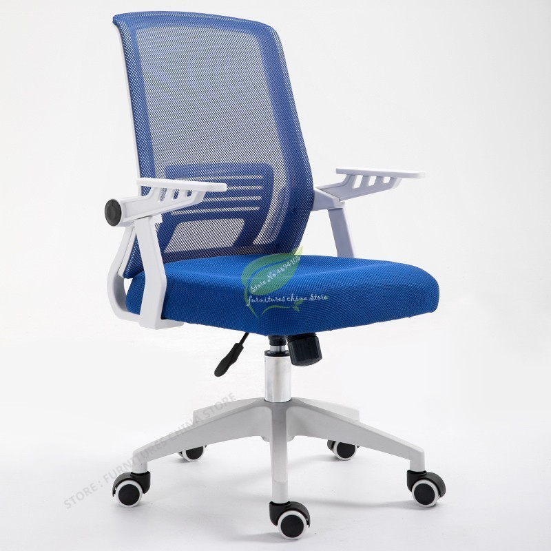 Chic Style Office Chair Lift Swivel Chair Staff Chairs Student Dormitory Chair Anti Fatigue Mat Girdle