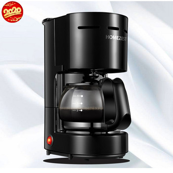 Portable Explosion Household Freshly Grinding Coffee Machine Automatic Drip Tea Making Machine Multi-purpose