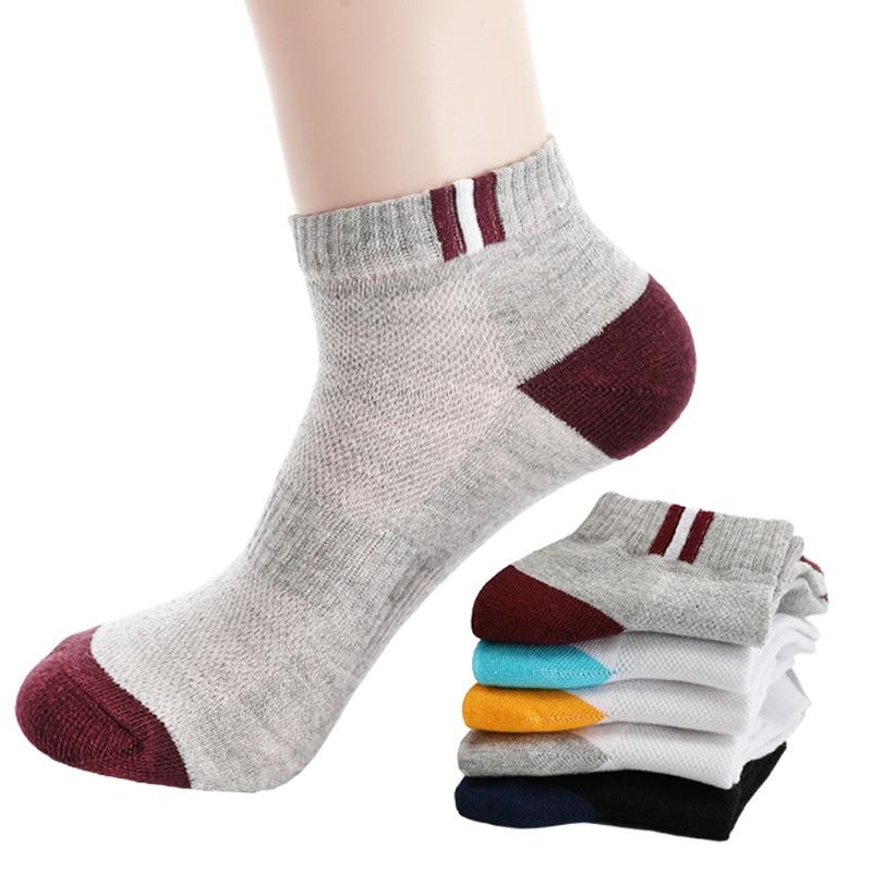 5 пар, модные мужские однотонные носки из хлопка, летние короткие спортивные носки, низкий верх и закрытый носок, мужские полосатые носки