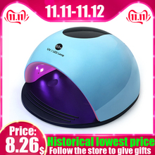 Professional 80W Led Lamp Nail Dryer All Gel Polish Varnish Manicure Machine Nail Art Tools Drying LED Gel Nail Lamp