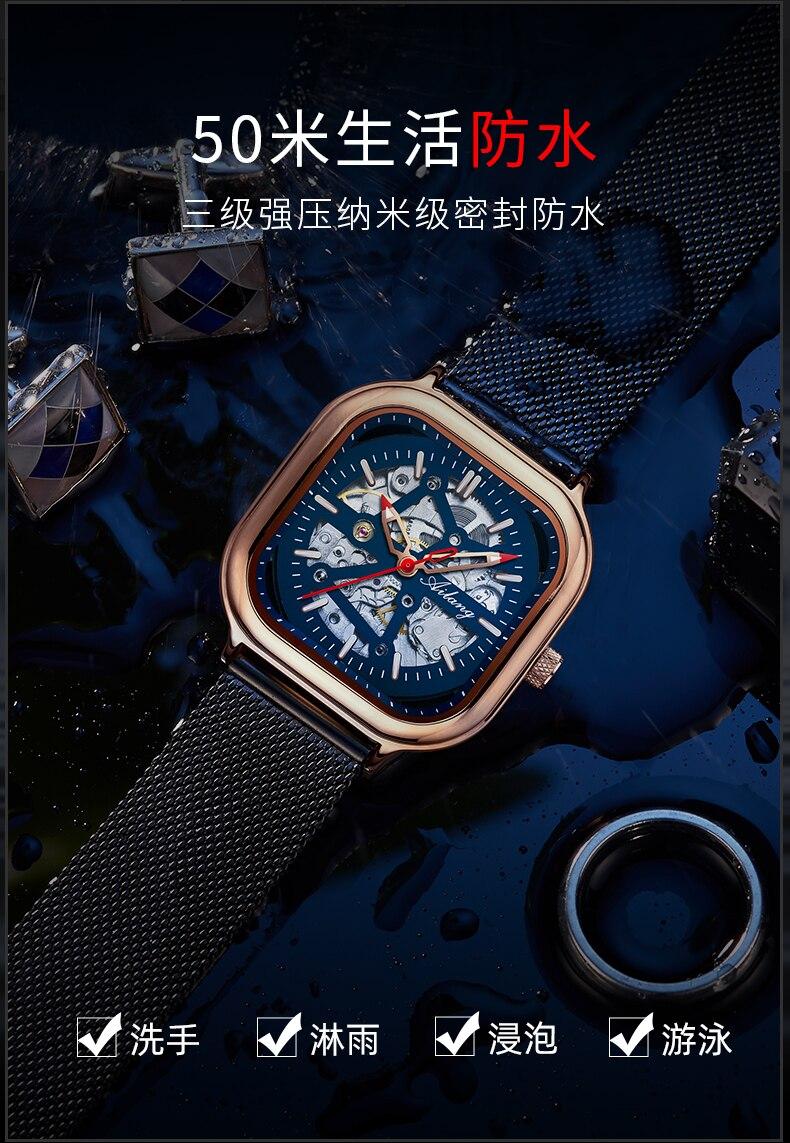 mecânico relógio quadrado caso vermelho agulha cronógrafo luxo design casual