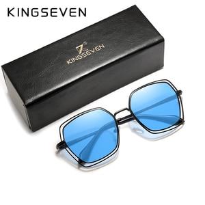 KINGSEVEN 2020 Elegant Series