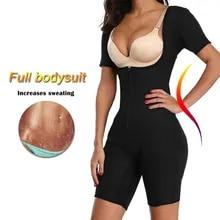 Corset Bodysuit Shapewear Sweat-Waist-Trainer Full-Body-Shaper Black Women Cincher Sauna-Suit