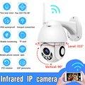 HD 1080P Wifi PTZ ip-камера наружная Onvif 2MP Беспроводная скорость безопасности купольная камера ИК 30 М камеры скрытого наблюдения P2P приложение XMEye