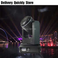 Good Quality Waterproof 17R 350W Beam Moving Head Light Outdoor DMX 512 Stage Light Disco Work In Rain Perfermance Outside