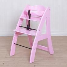 Деревянный зеленый детский стул обеденный стул детское сиденье Регулируемый файл Многофункциональный прочный