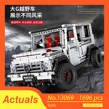 Technic Series Off-road Super Racing Car Benz White G65 Model Building Blocks Bricks Compatible lepinend Toys For Children Gifts yile 006 caterham seven 620r building blocks model compatible 21307 racing car toys for children