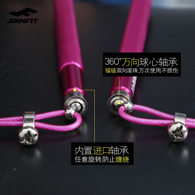 JOINFIT Adult's Skipping Rope Women's Racing Fitness Sports Losing Weight Regulation The Academic Test For The Junior High Schoo