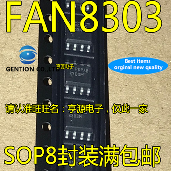 5Pcs FAN8303MX FAN8303 8303M SOP8  LCD power management chip in stock  100% new and original