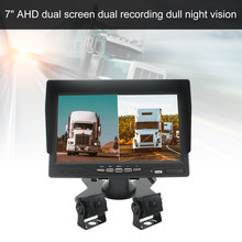7 Inch 1080P Full Color Night Vision HD AHD Monitor 2 x AHD Rear View Camera Dual Record Reversing Video System for Car Security(China)