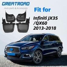 4 шт. брызговики для Infiniti JX35 QX60 2013- брызговики крыло брызговики передние задние