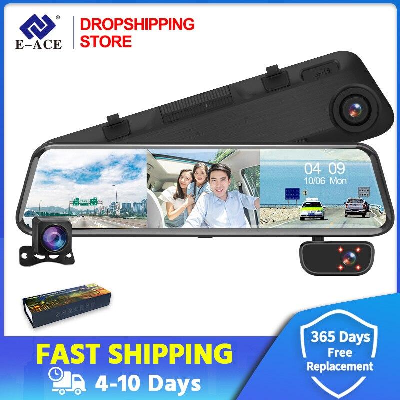 Автомобильный видеорегистратор 12 дюймов 1080P сенсорный зеркальный видеорегистратор 3 камеры объектив видеорегистратор Поддержка GPS 1080P задн...