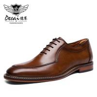 Desai Männer Echtes Leder Schuhe Hochzeit Braut Für Formale Partei Kleid OEM Italienische Männer Schuhe Große Größe Casual Weiche Casual 2020