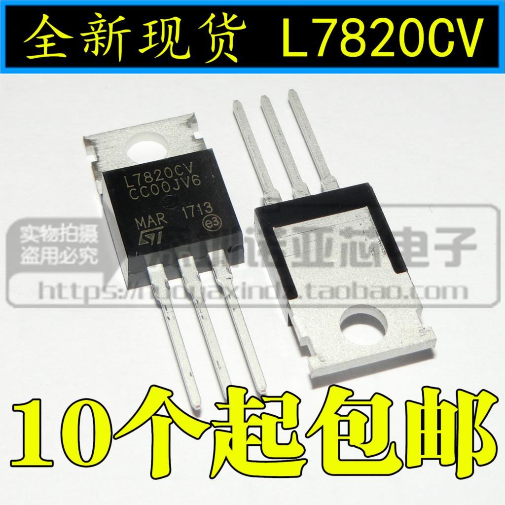 10pcs/lot L7820 L7820CV TO-220 Package Three-Ended Regulator Transistor 20V New
