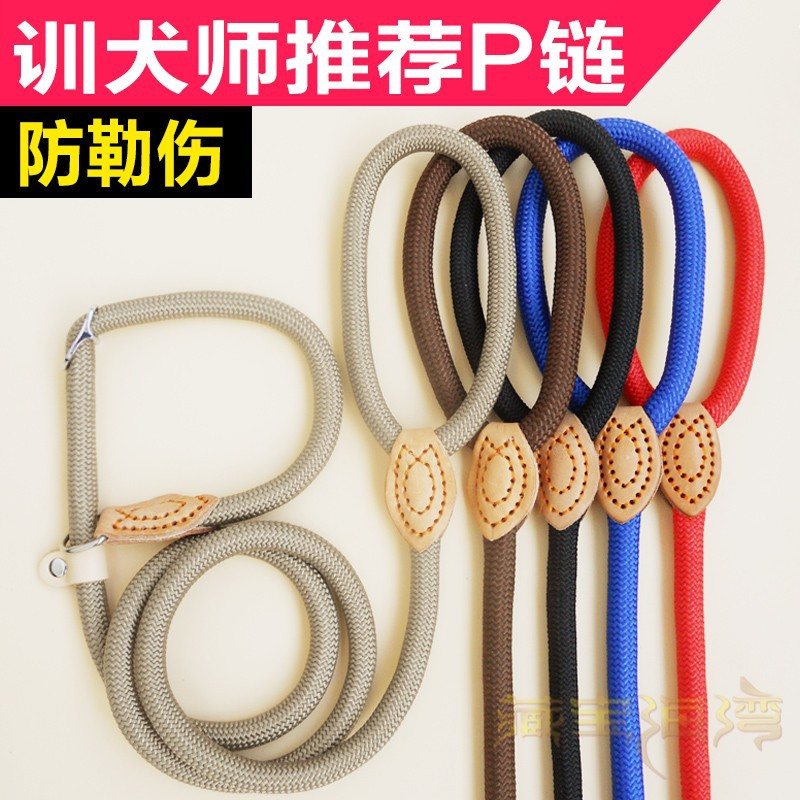 Dog Traction Rope Class Training Belt P Game Proof Punch Lengthen Dog Chinlon Dogs P Pendant Does Not Damage Clip Hair